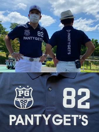 【新商品】ユニークなパンティーデザインの PANTY GET'S(パンティーゲッツ)ポロシャツが登場!