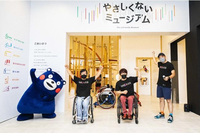 元パラリンピアン根木さんと野島さんも「パラスポーツのすごさを体感できる」と大絶賛!「パラアスリートたちが、私たちの心の壁をたくさん壊してくれる」。特別展『やさしくないミュージアム』開催!
