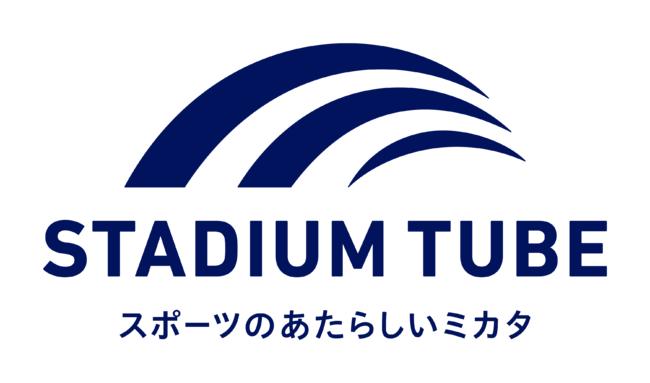 広告であなたの地元を盛り上げる!NTTSportictの「スポーツ応援広告」出稿プラン