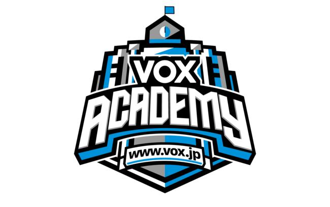 カルチャー最前線のプロフェッショナルによる新しい学校「VOX ACADEMY」をローンチ