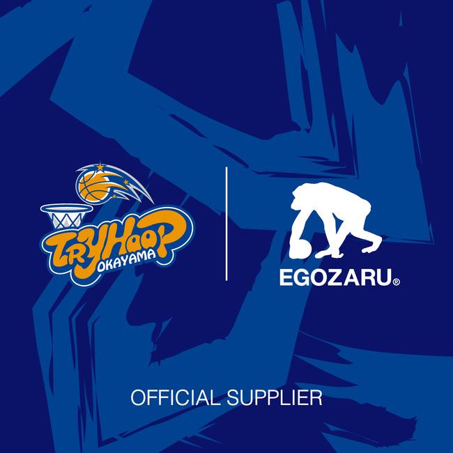 Bリーグ「トライフープ岡山」と「EGOZARU」がオフィシャルサプライヤー契約を締結し新ユニフォームデザインを発表!!!