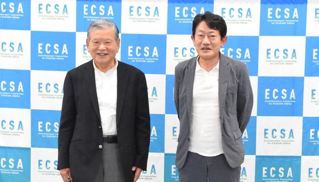 """川淵三郎・中西健夫 特別対談配信 ECSA channel TALK~ECSA """"SUMMIT""""~"""