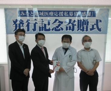 テニススクール業界最大手のノアインドアステージが新型コロナウイルスに対応する医療従事者を支援 姫路市でコロナ専門病棟を開設している金田病院に寄付