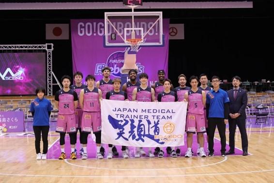 笑顔道整骨院グループ、「福島ファイヤーボンズ」とのオフィシャルトレーナー契約の継続を決定
