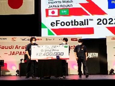eFootball™ 2022 優勝 TEAM JAPAN