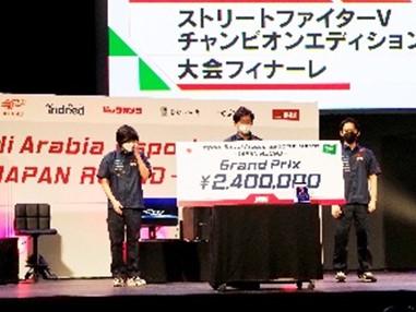 ストリートファイターV チャンピオンエディション 優勝 TEAM JAPAN