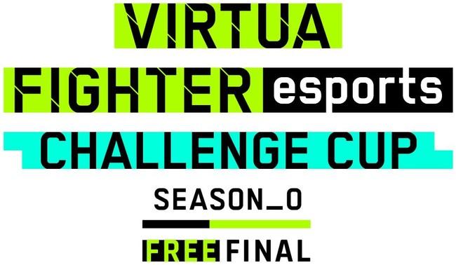 いよいよ10月10日(日)開催! 初代チャンピオンが決まる!セガ公式esports大会「VIRTUA FIGHTER esports CHALLENGE CUP SEASON_0 FINAL」開催