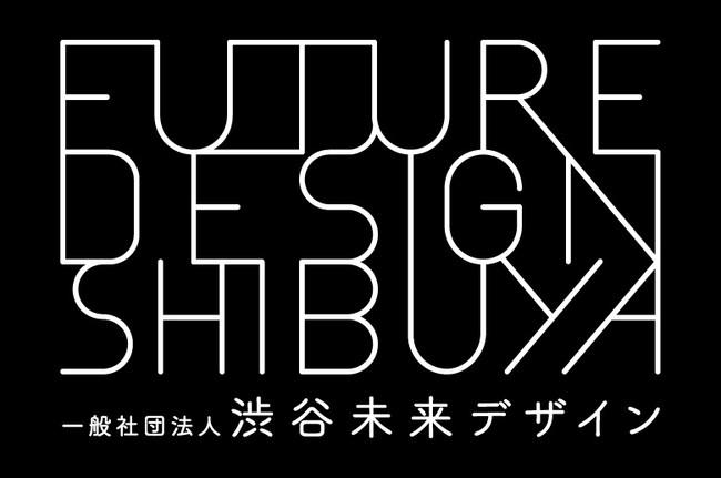"""博展、渋谷に集まる多様な個性と共に実現するイノベーションプラットフォーム『渋谷未来デザイン』に参加。""""体験"""