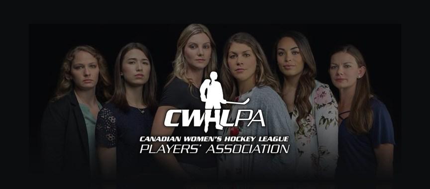 CWHLPA banner