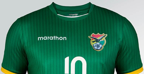 Bolivia Home Kit for Copa America 2016