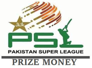HBL PSL T20 2018 Prize Money [How much title winner receive]