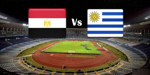 Egypt 0 – 1 Uruguay Extended Highlights [Group Stage WC Match]