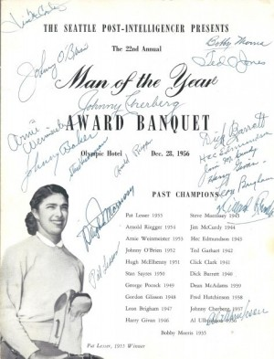 Wayback Machine: Sports Star Of Year (1950-59