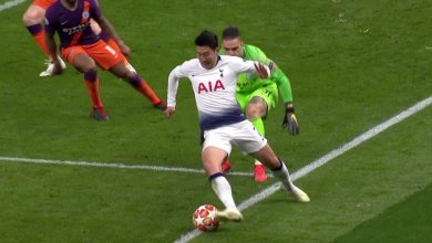 Photo of VIDEO: Son Heung-min scores a spectacular goal to help Tottenham beat City