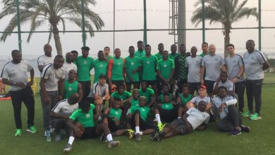 Photo of Pre-AFCON Friendly: Nigeria vs Senegal To Be Played Behind Closed Doors