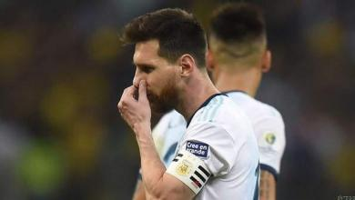Photo of Messi Says Football Wasn't Fair To Argentina At The Copa America