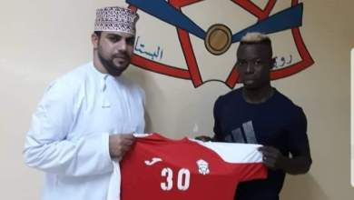 Photo of Etor Daniel leaves Al Nasr for Muscat Club