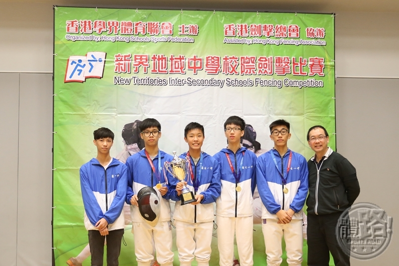 interschool_NT_fencing_team_20160117-24