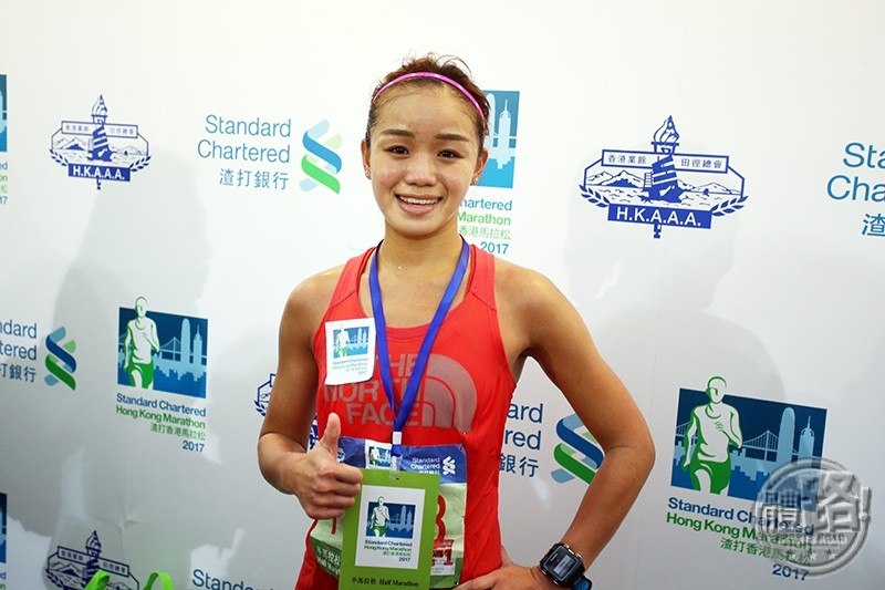 STANDARDCHARTERED_MARATHON_20170212-003