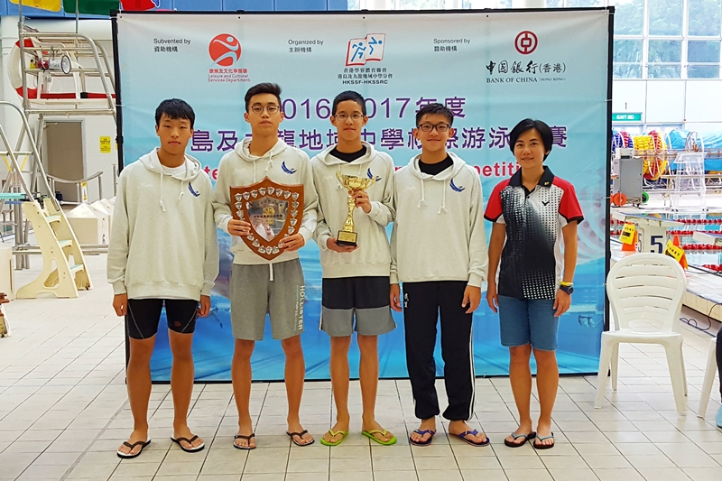 SPORTSROADJUNIOR#12_SCHOOLTOUR_SWIMMING_20170302-003c