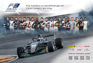 Jaden Conwright Asian F3 Mid-Autumn Drivers Greeting in China