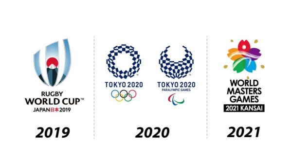 Tokyo 2020 to join forces with Rugby World Cup 2019 and