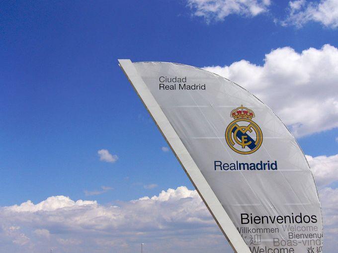 Ciudad Real Madrid – Farm System