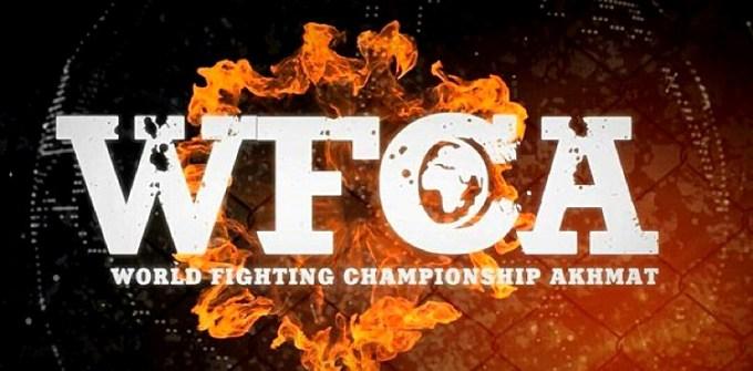 World Fighting Championship Akhmat (WFCA) Logo