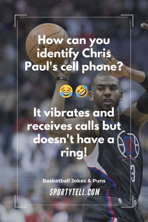 How can you identify Chris Paul's cell phone? It vibrates and receives calls but doesn't have a ring!