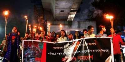 Bangladesh Police