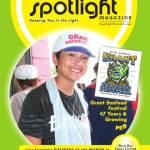 Spotlight: Feb 2013