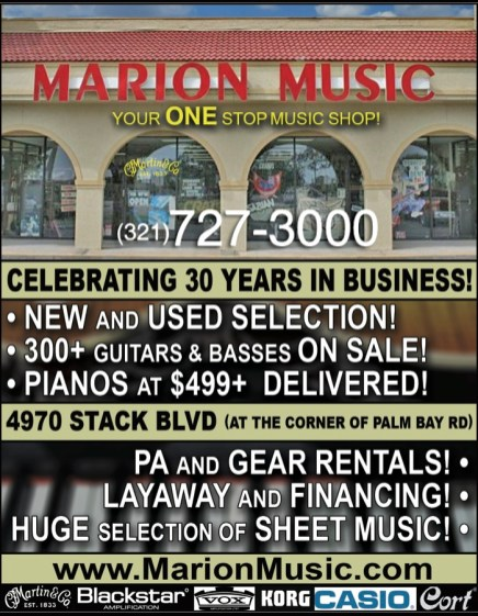 Marion Music