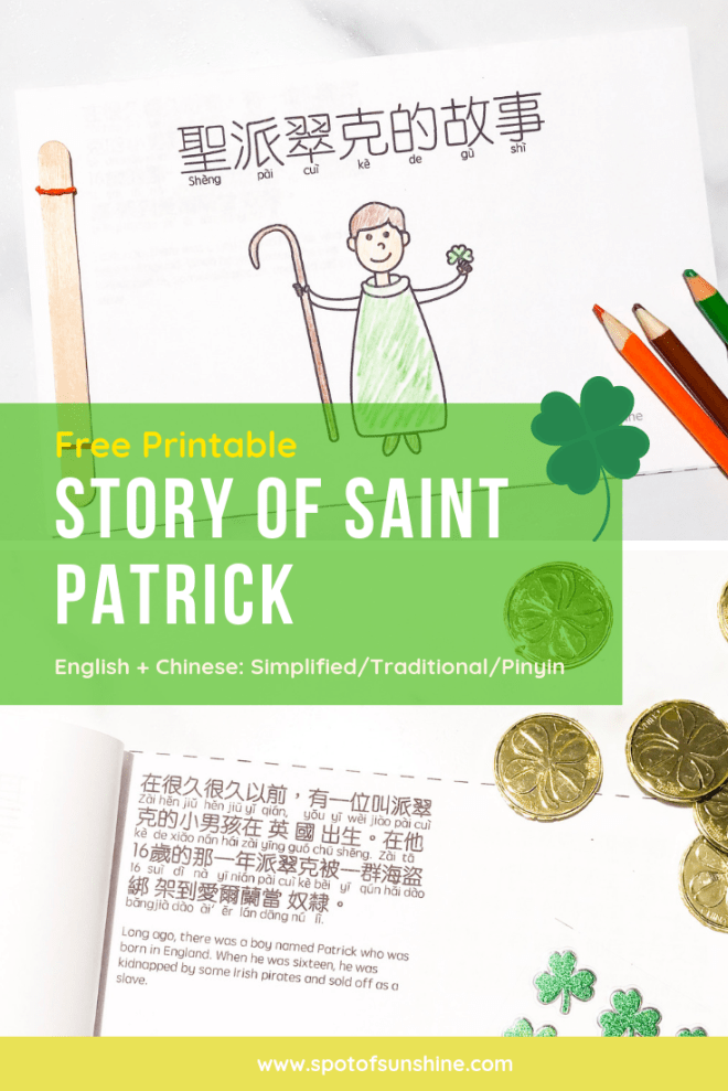Saint Patrick story free printable book kids toddler children Christian holiday 派翠克 基督徒 Gospel Bible Jesus early childhood learning chinese kids book
