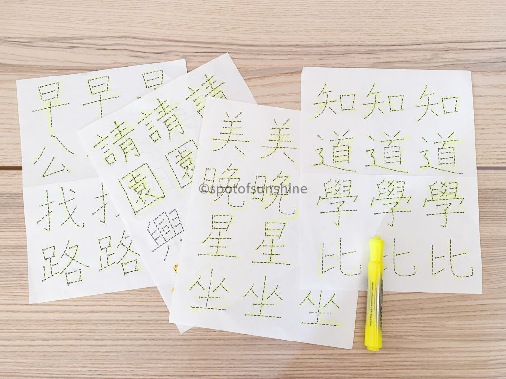 Chinese Character Stroke Order Tracing Worksheets