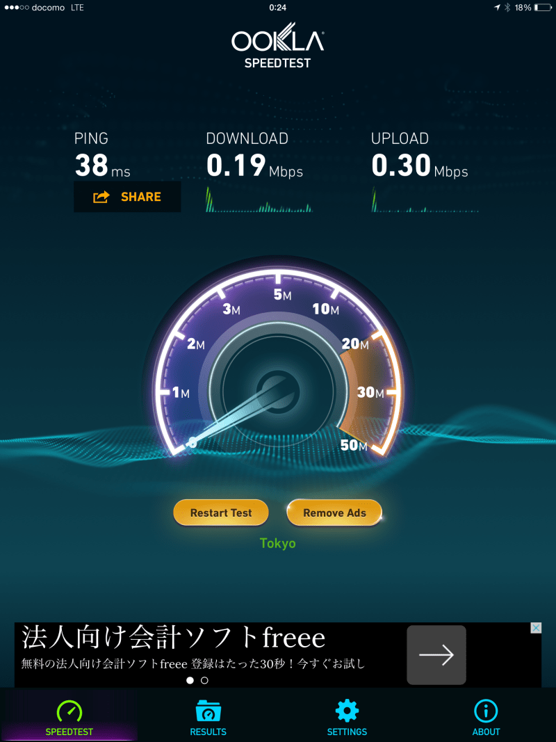 dmm-mobile-lte-lowspeed