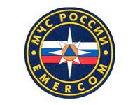 EMERCOM of Russia