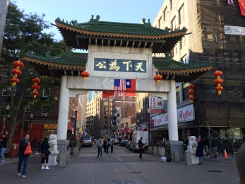 Travel Guide - Boston on a Budget: China Town - www.spousesproutsandme.com