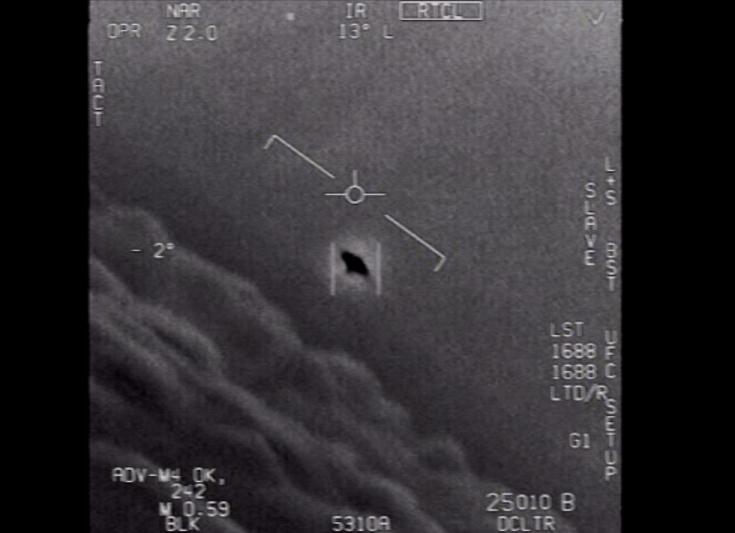 НЛО показал Пентагон