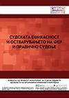 Korupcija2_2015_MKD