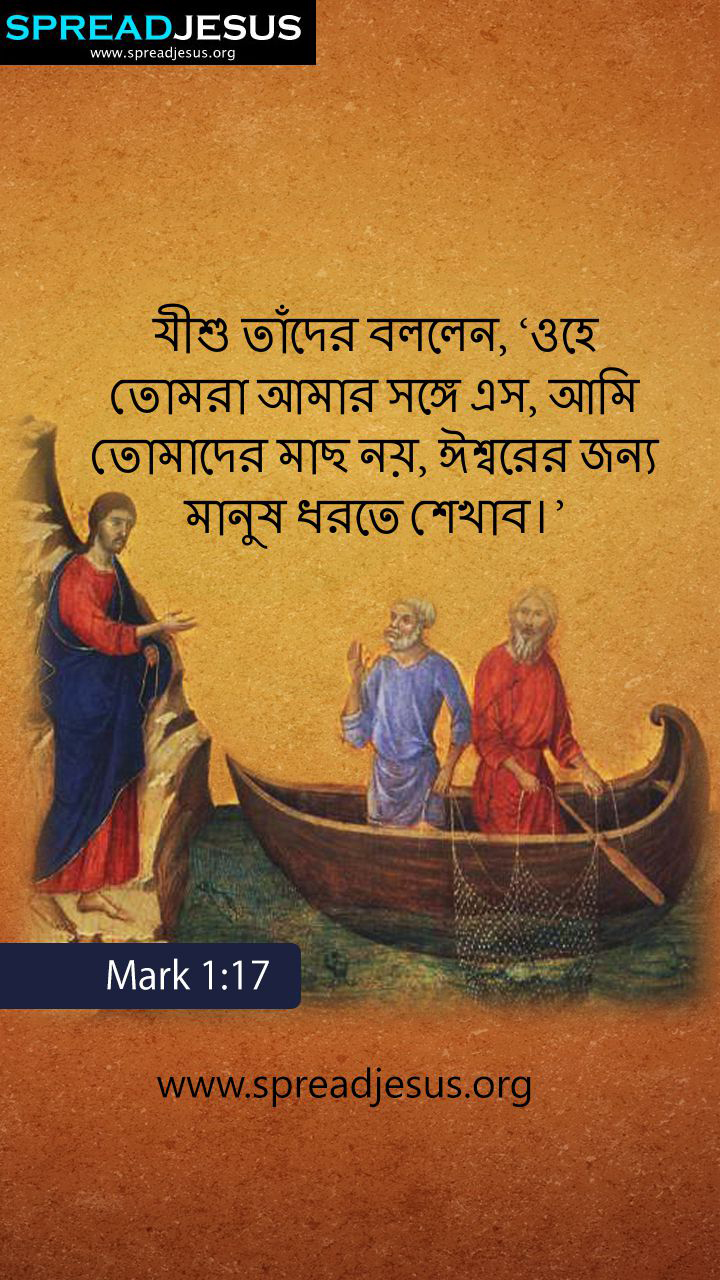 Jesus Wallpaper With Quotes In Hindi Easter Bible Quotes Hd Wallpaper Mark 16 6