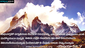 Jesus Wallpaper With Quotes In Hindi Telugu Bible Quotes Hd Wallpapers Free Download