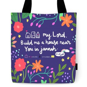 House in Jannah Tote Bag
