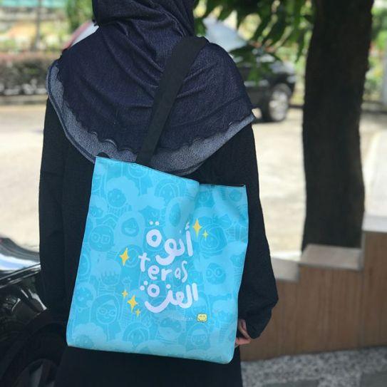 Ukhuwah Tote Bag