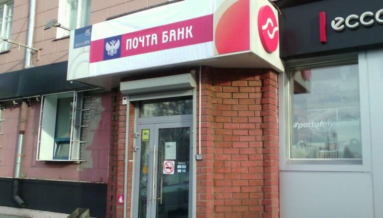 В каких банках дают кредит с 18 лет
