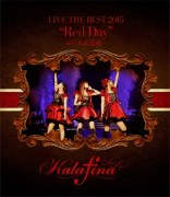 Kalafina_-_LIVE_THE_BEST_2015_Red_Day_Blu-ray