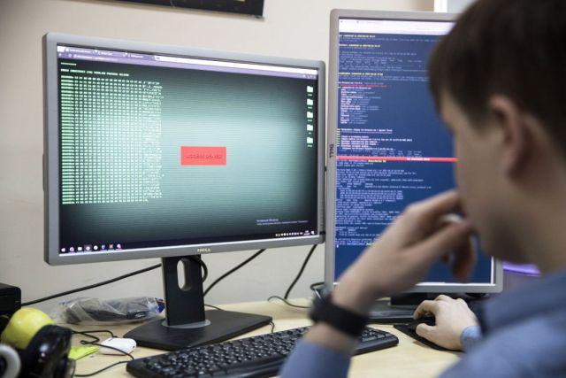 Russian Hackers Preparing Massive Cyber Attack Against Ukraine