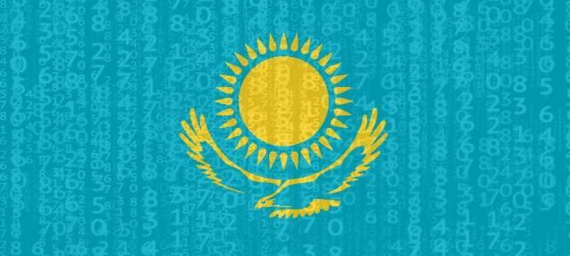 Kazakhs Govt intercepting all its people's data