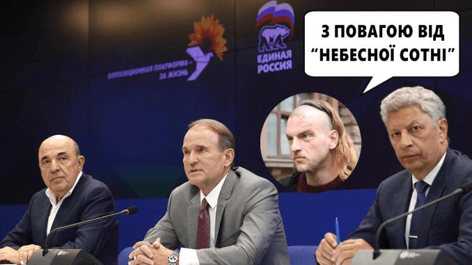 Юрій Аксенін Майдан Революція Гідності Небесна Сотня