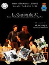teatro-caldarola-saltarello-spettacolo