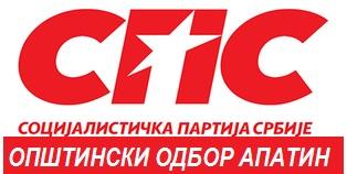 Oпштински одбор СПС Апатин Logo
